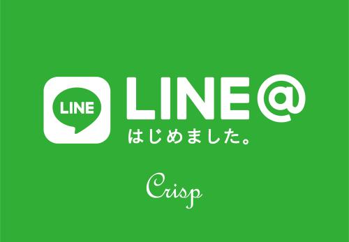 【LINE@】Crisp公式アカウントがスタート