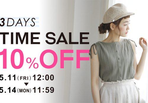 【ONLINE SHOP】TIME SALE 10%OFF [ 5.11fri 12:00 ~ 5.14mon 11:59 ]