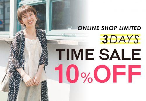 【ONLINE SHOP】TIME SALE 10%OFF [ 4.20fri 12:00 ~ 4.23mon 11:59 ]