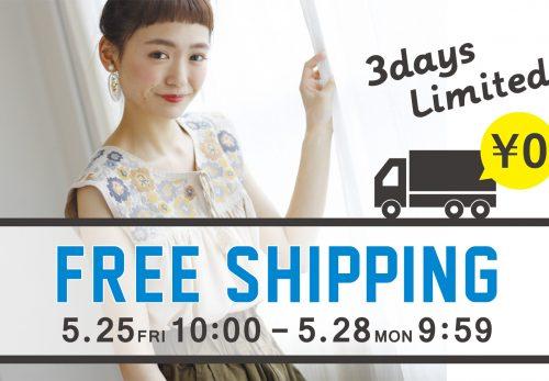 【ONLINE SHOP】3DAYS Limited FREE SHIPPING [ 5.25fri 10:00Start ]
