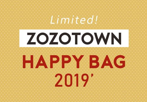【ZOZOTOWN】2019 HAPPY BAG ご予約開始 [ 2018.11.30 12:00~]